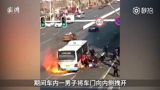 Bus explodes in northeast China as passengers flee