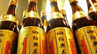 The spirit of Chinese alcohol drinking culture