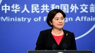 China strongly opposes passing of Taiwan Travel Act by US