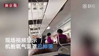 Chinese airline jet makes emergency landing after windscreen cracks
