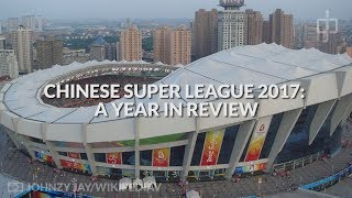 Spending expected as Chinese Super League transfer window opens