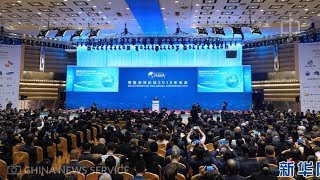 Xi reveals China's economic plan at Boao Forum