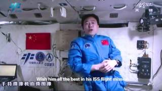 Shenzhou-11 crew send space video greetings to ESA astronaut on the ISS